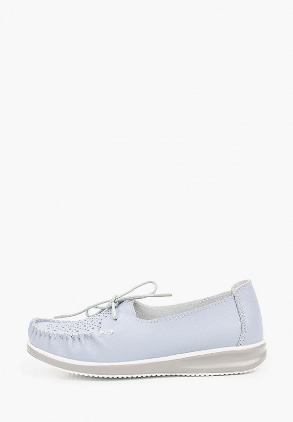 женские низкие ботинки francesco donni, голубые