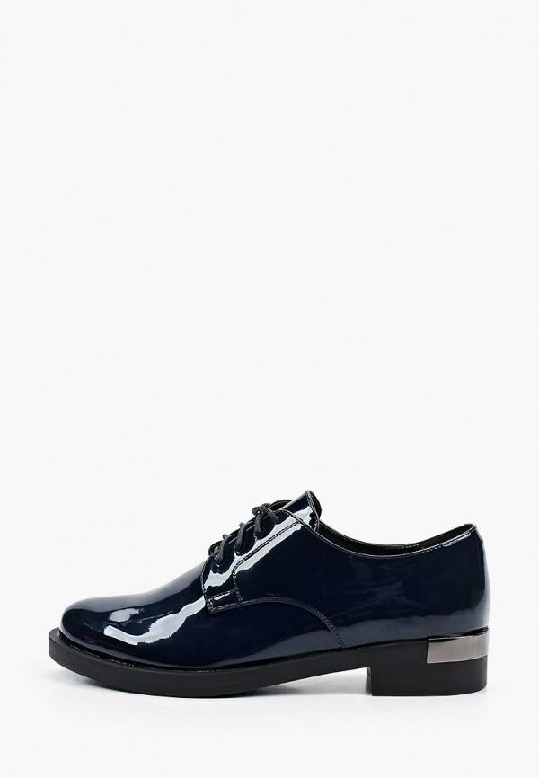 женские ботинки-оксфорды inario, синие