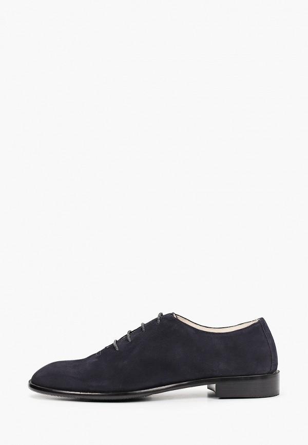 женские ботинки-оксфорды giotto, синие