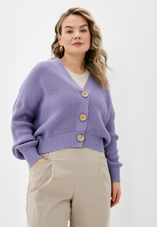 женский кардиган milanika, фиолетовый