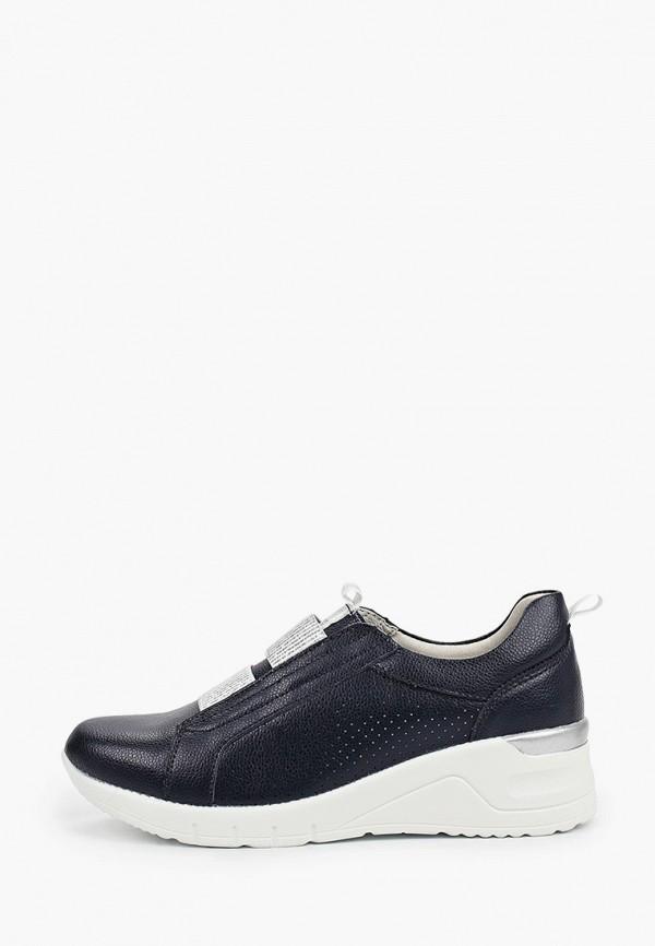 женские низкие ботинки zenden active, синие