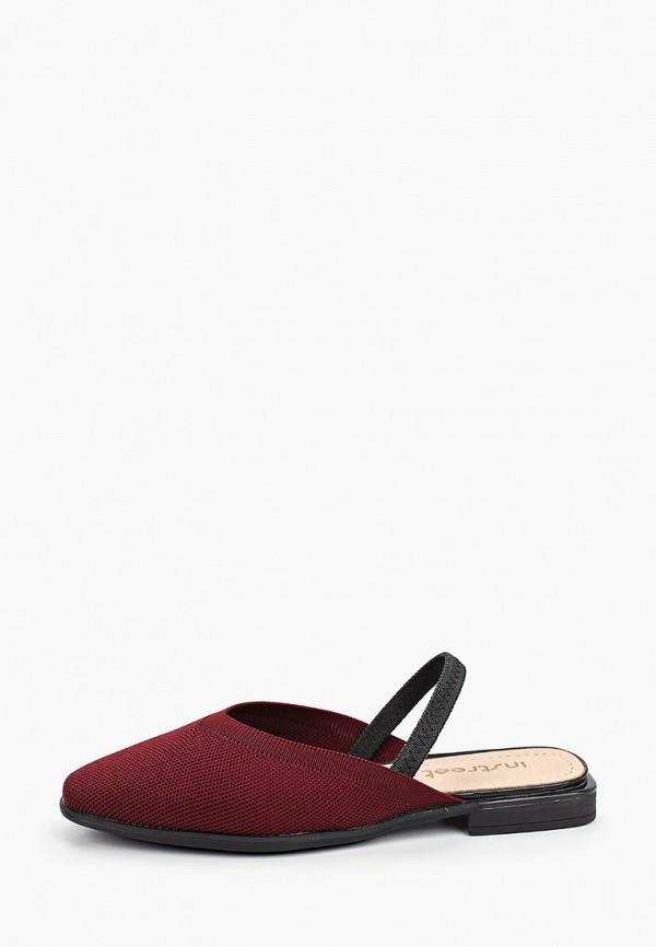 женские сандалии instreet, бордовые