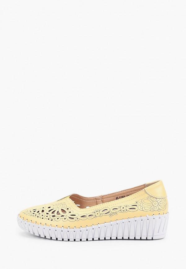 женские туфли с закрытым носом zenden comfort, желтые
