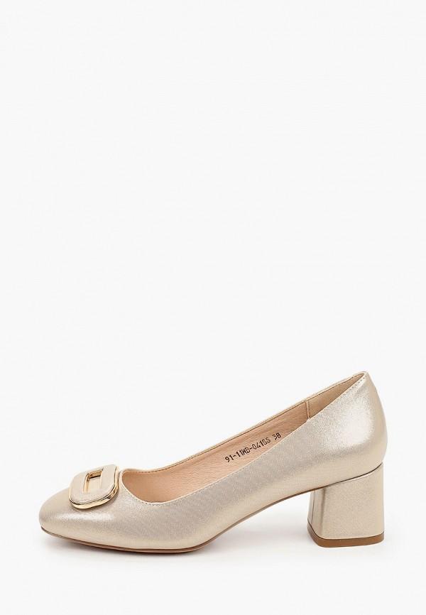 женские туфли с закрытым носом instreet, золотые