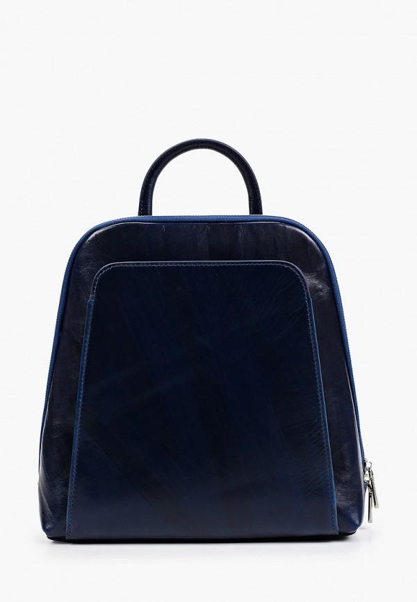 женский рюкзак alexander tsiselsky, синий
