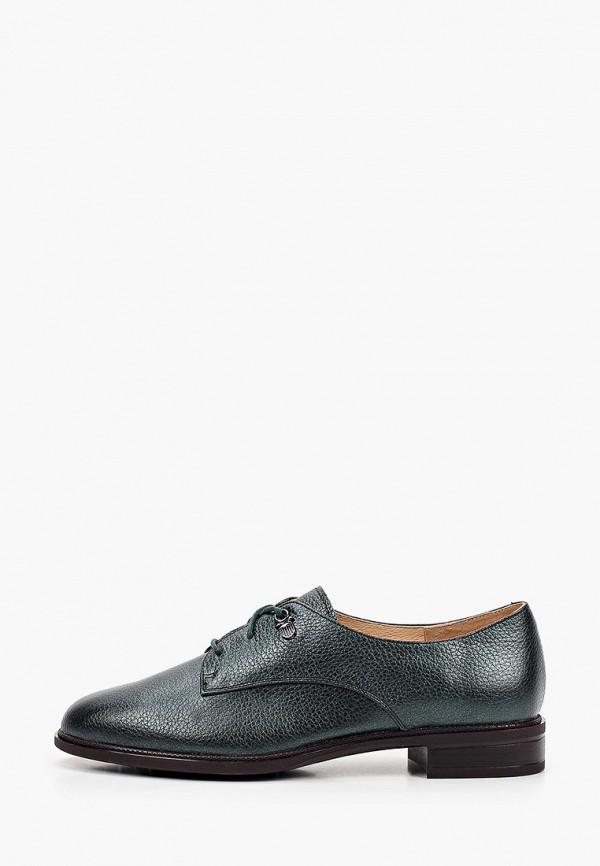 женские ботинки-оксфорды valley, бирюзовые