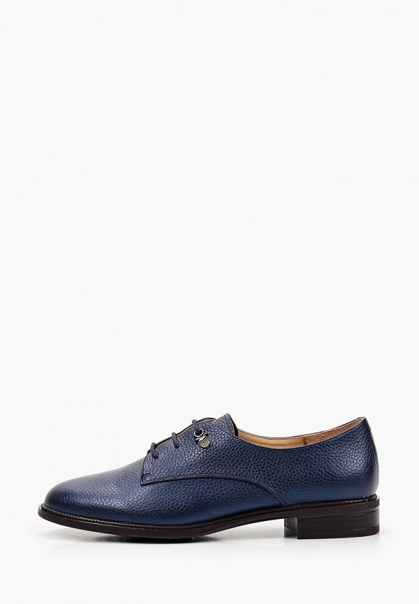 женские ботинки-оксфорды valley, синие