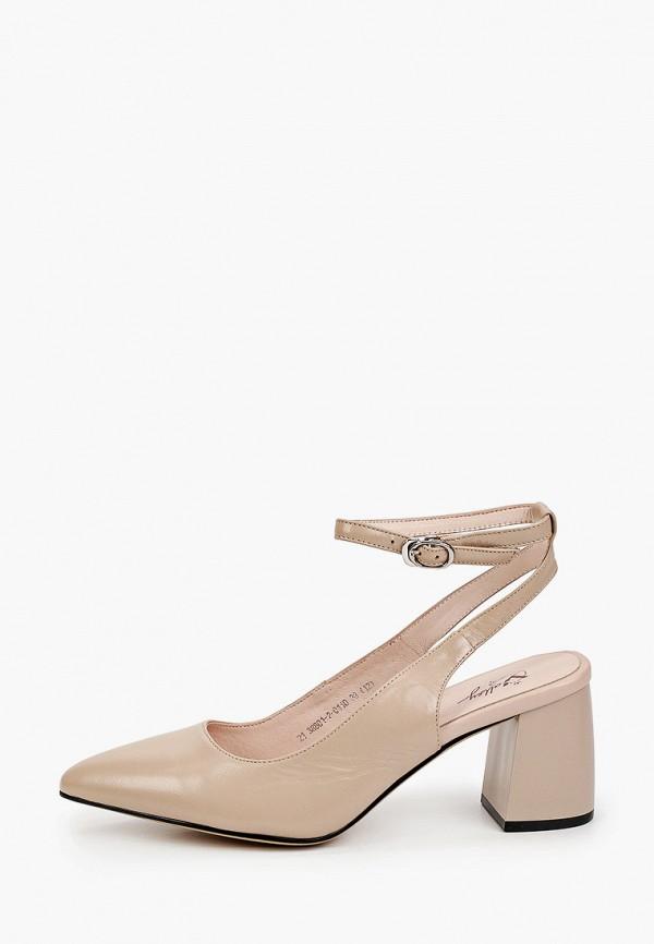 женские туфли valley, бежевые