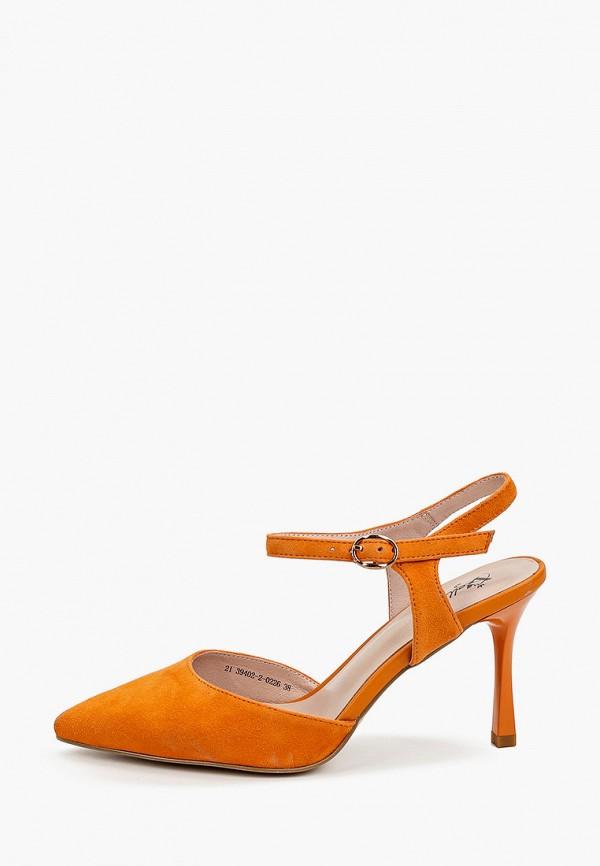 женские туфли valley, оранжевые