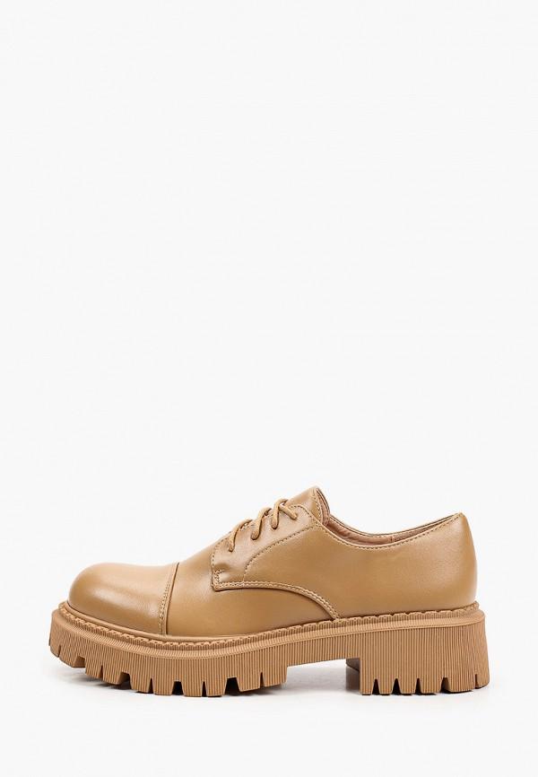 женские низкие ботинки may vian, коричневые