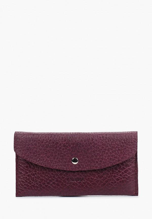 женский кошелёк labbra, фиолетовый