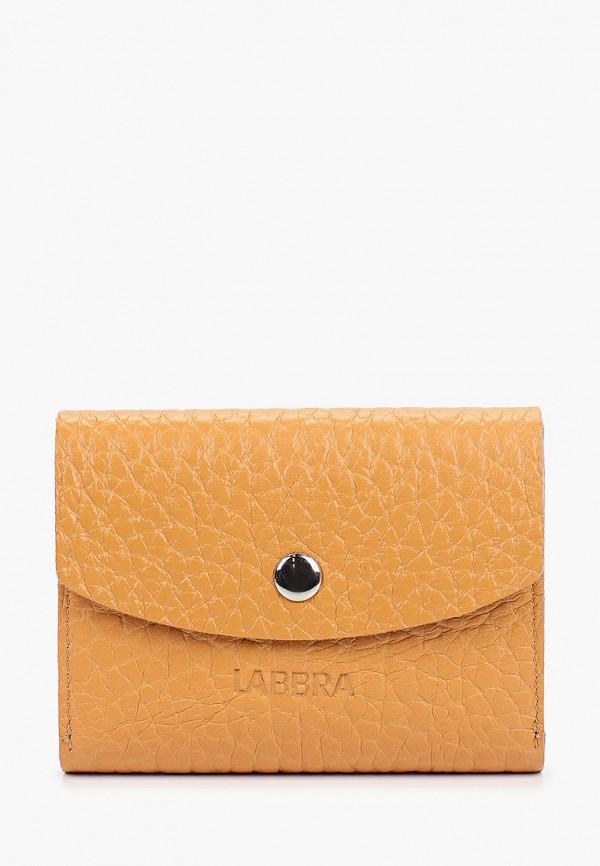 женский кошелёк labbra, бежевый