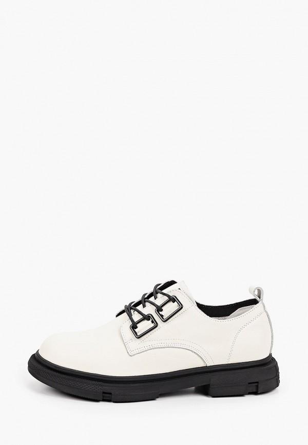 женские ботинки-оксфорды berkonty, белые