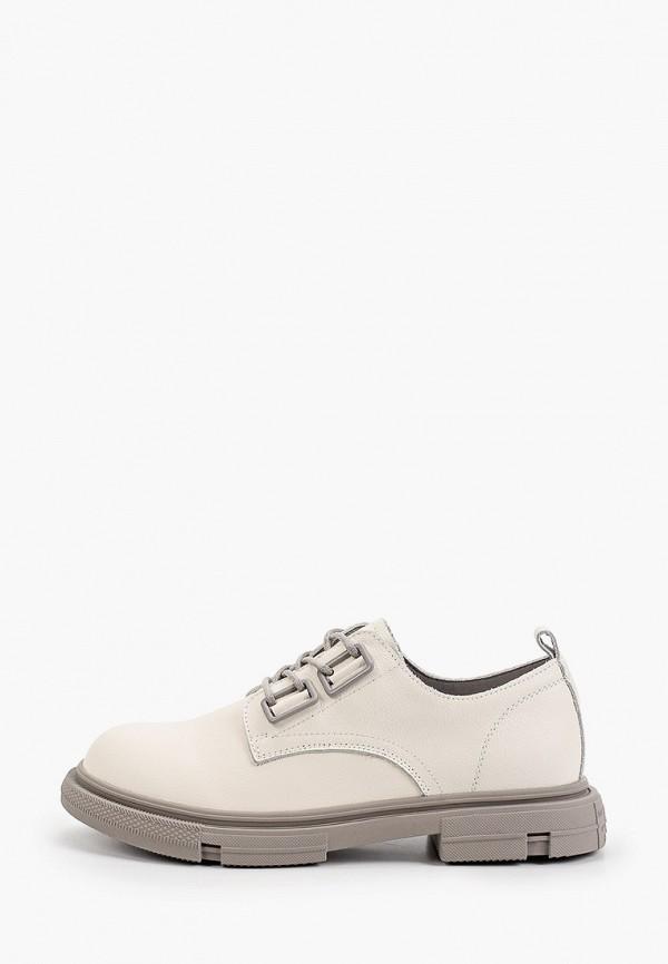 женские ботинки-оксфорды berkonty, бежевые
