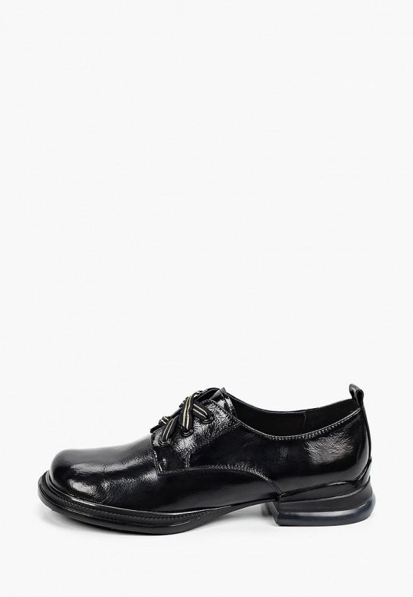 женские ботинки-оксфорды berkonty, черные