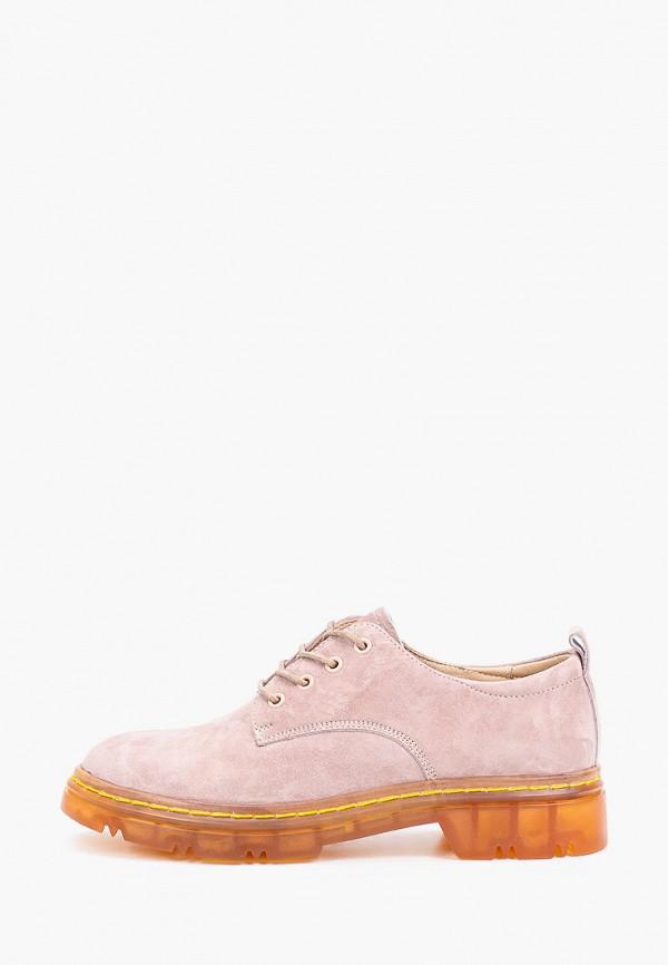 женские ботинки-оксфорды mascotte, розовые