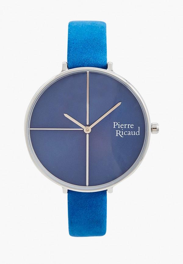 женские часы pierre ricaud, синие