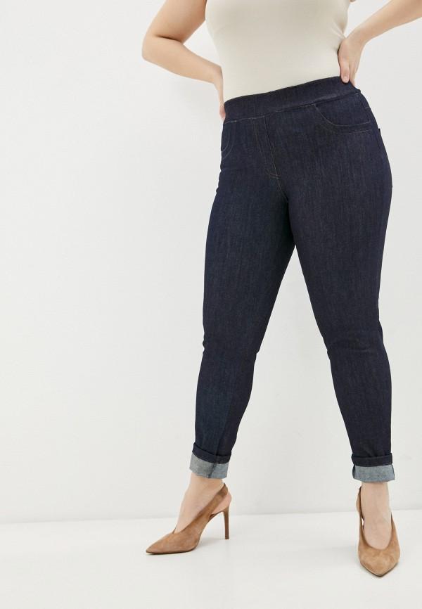 женские джинсы скинни olsi, синие
