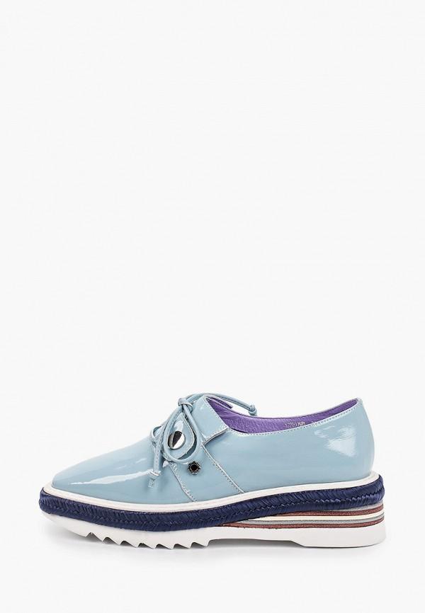женские низкие ботинки tuffoni, голубые
