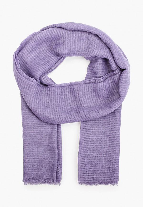 женский палантин dispacci, фиолетовый