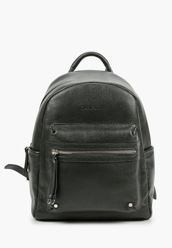 женский рюкзак franchesco mariscotti, зеленый