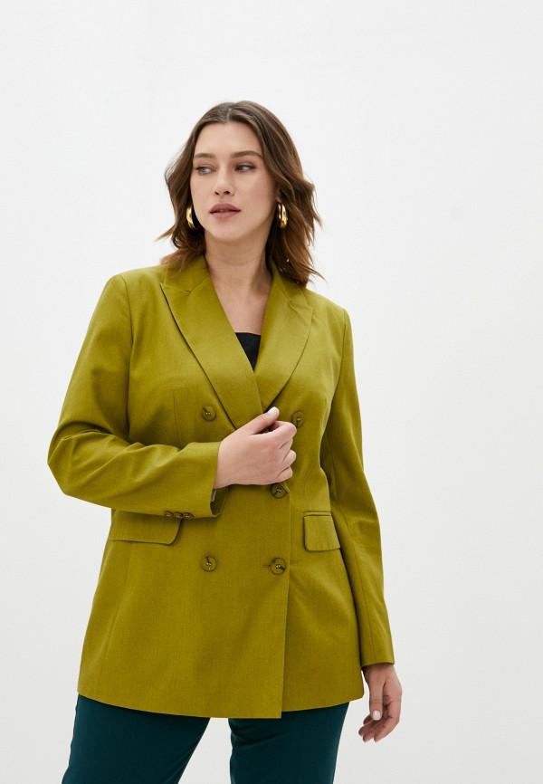 Пиджак Antiga Antiga  зеленый фото