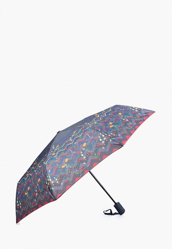 женский складные зонт russian look, синий