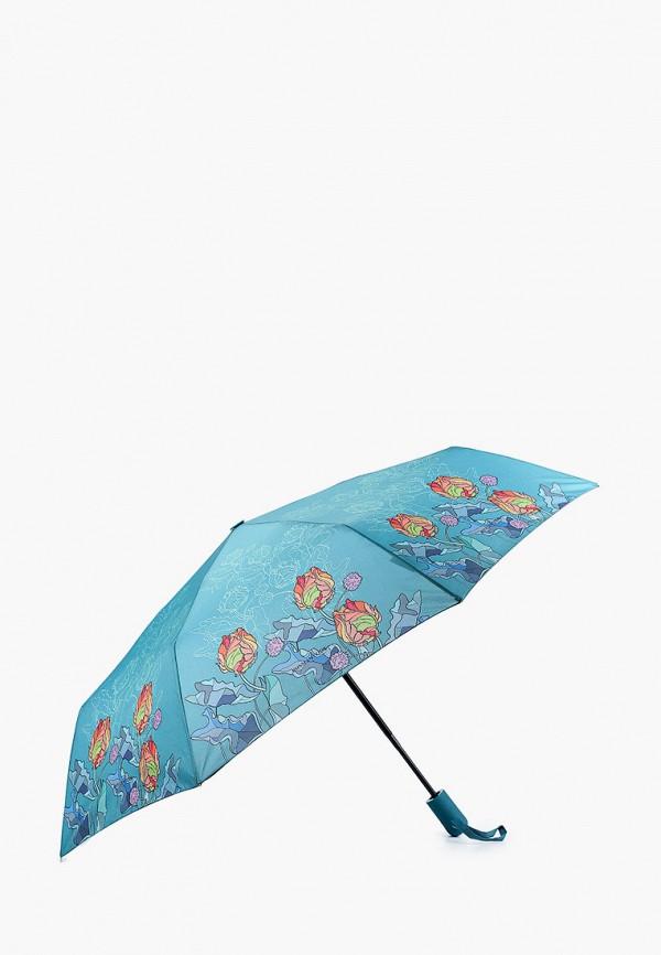 женский складные зонт russian look, бирюзовый