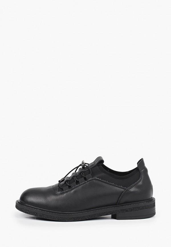 женские низкие ботинки inario, черные