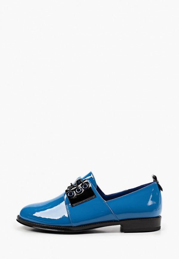 женские низкие ботинки ascalini, голубые