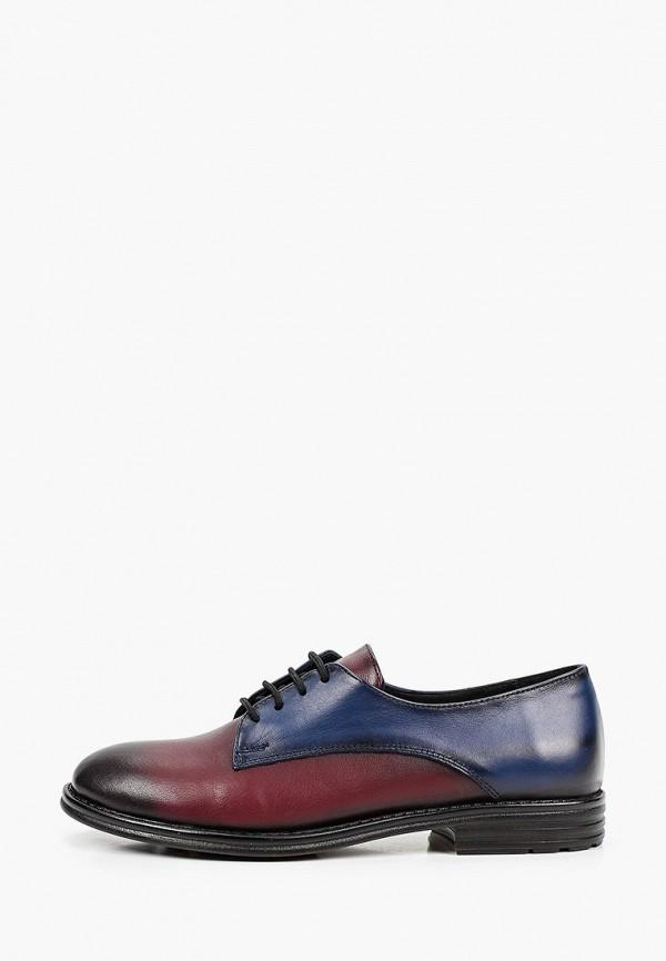 женские низкие ботинки laremo, разноцветные