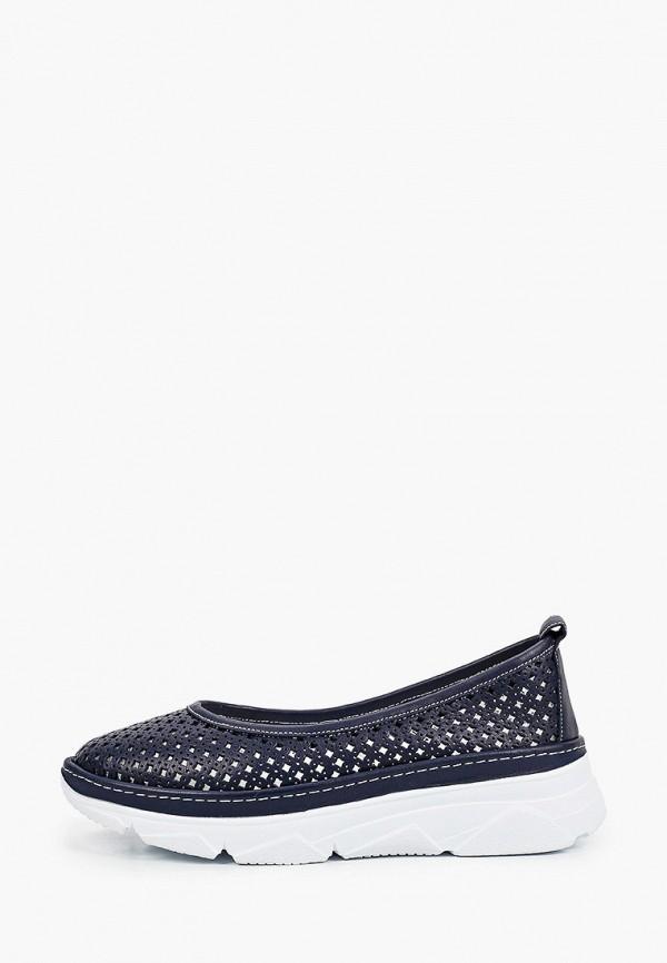 женские туфли с закрытым носом laremo, синие