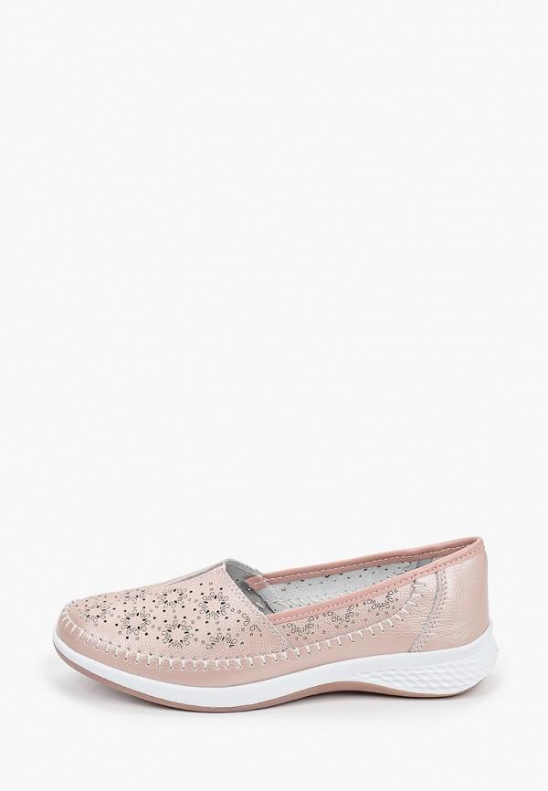 женские туфли с закрытым носом o-live naturalle, розовые