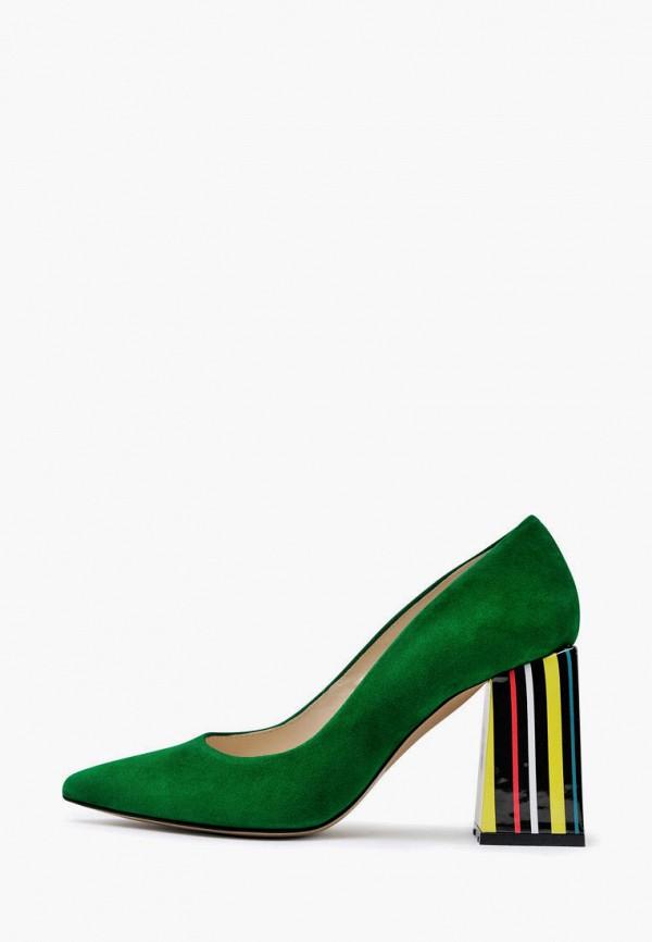 женские туфли modus vivendi, зеленые