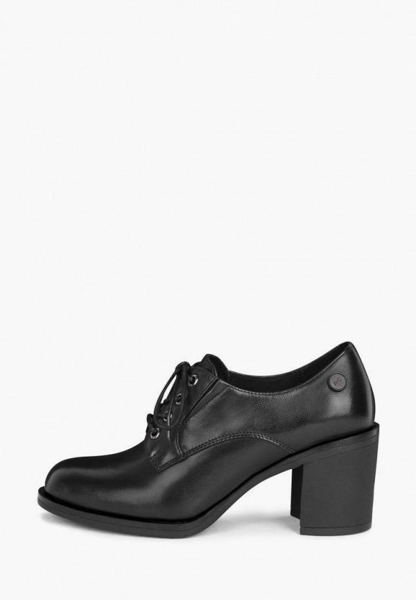 женские низкие ботильоны pierre cardin, черные