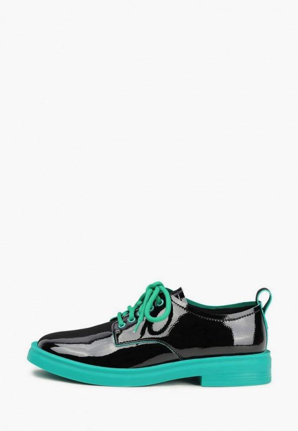 женские низкие ботинки t.taccardi, черные