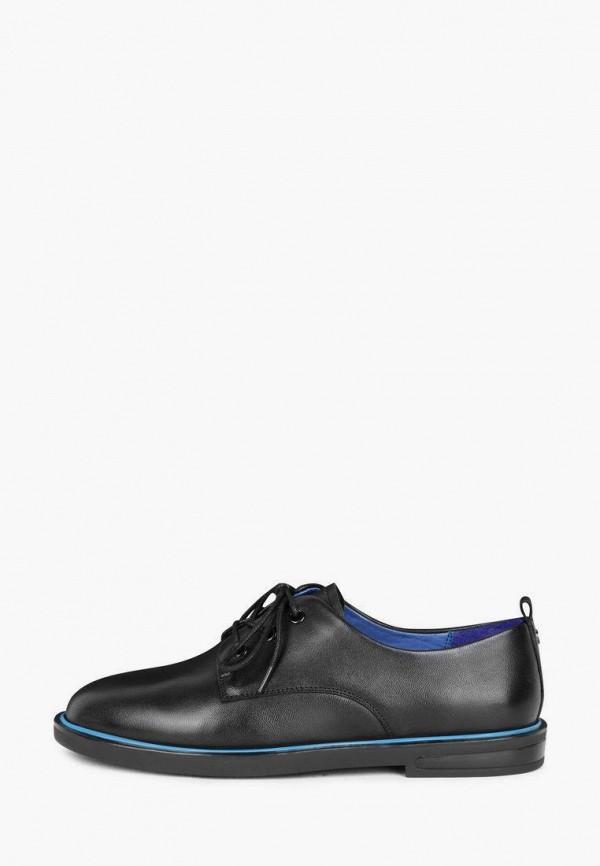 женские ботинки-оксфорды pierre cardin, черные