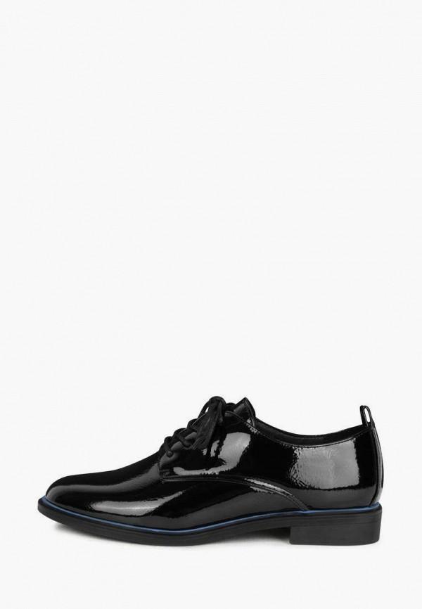 женские ботинки-оксфорды t.taccardi, черные