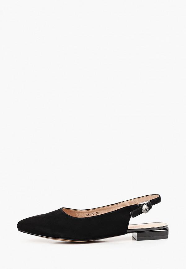 женские туфли o-live naturalle, черные