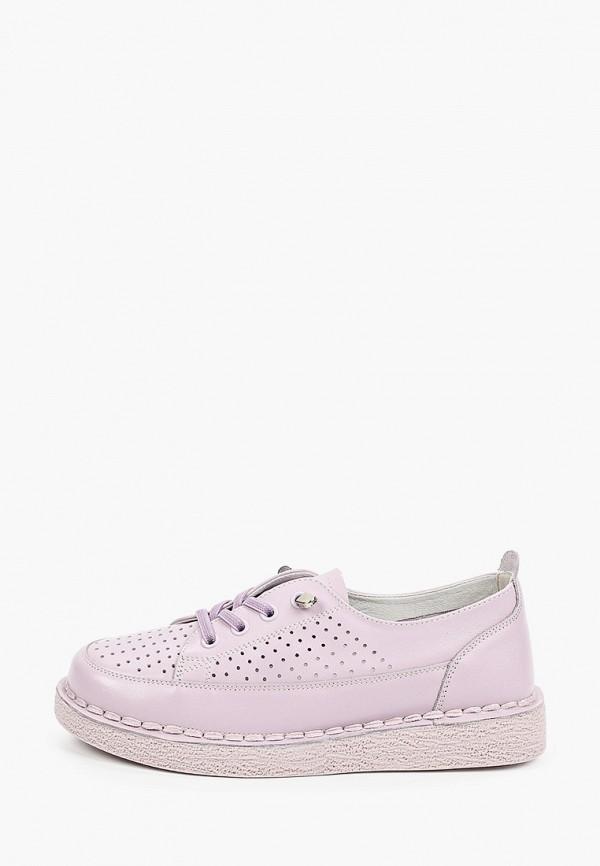 женские низкие ботинки o-live naturalle, фиолетовые