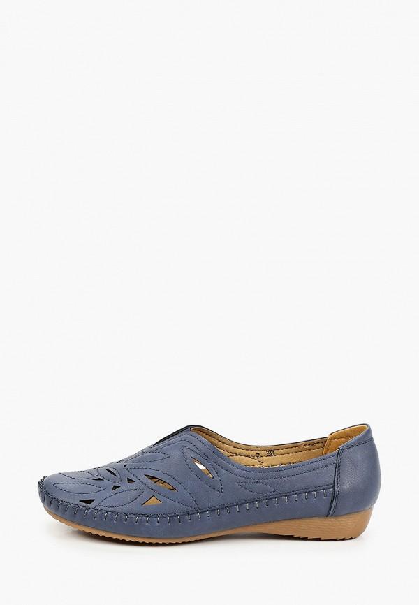 женские туфли с закрытым носом enjoin', синие