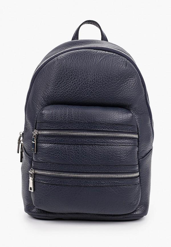 женский рюкзак basconi, синий