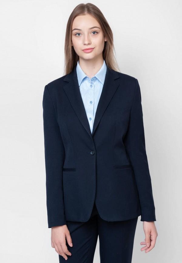 женский пиджак arber, синий