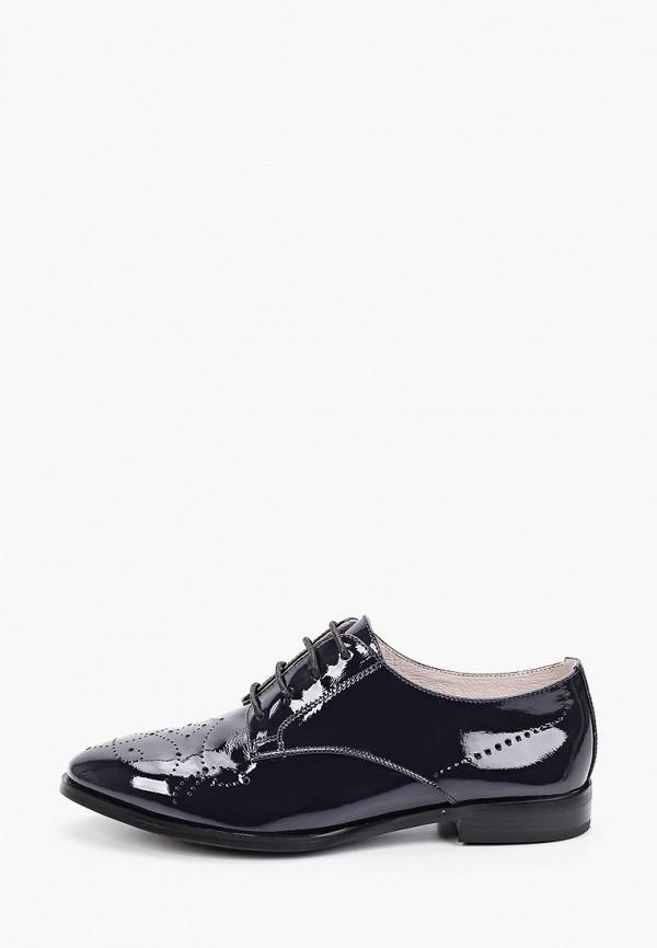 женские ботинки-оксфорды thomas munz, синие