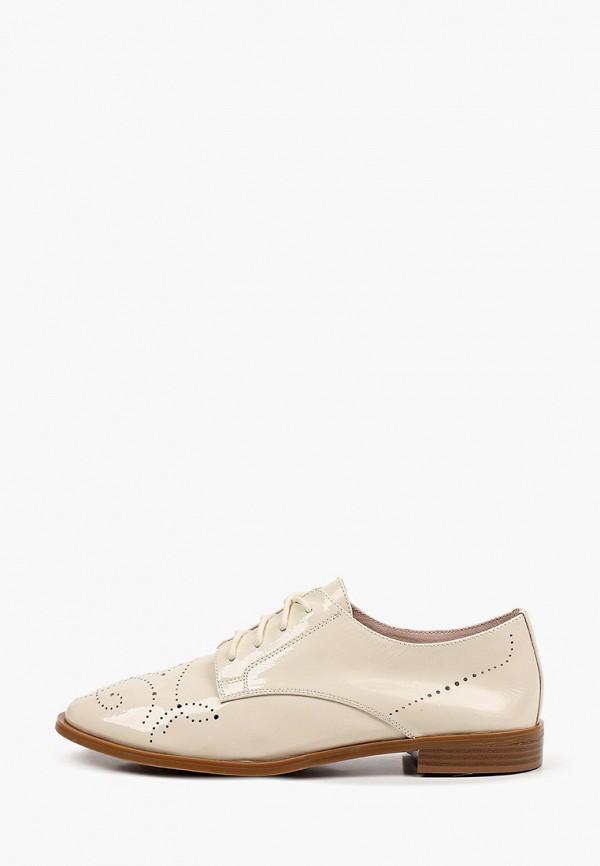 женские ботинки-оксфорды thomas munz, бежевые