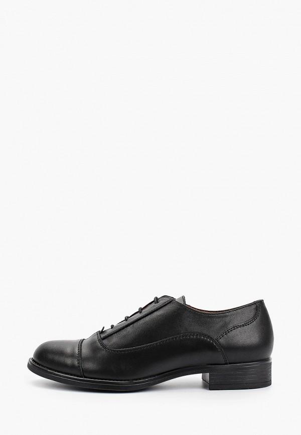 женские туфли-оксфорды argo, черные