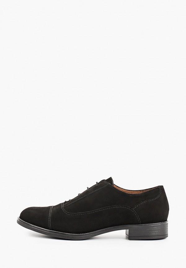 женские низкие ботинки argo, черные
