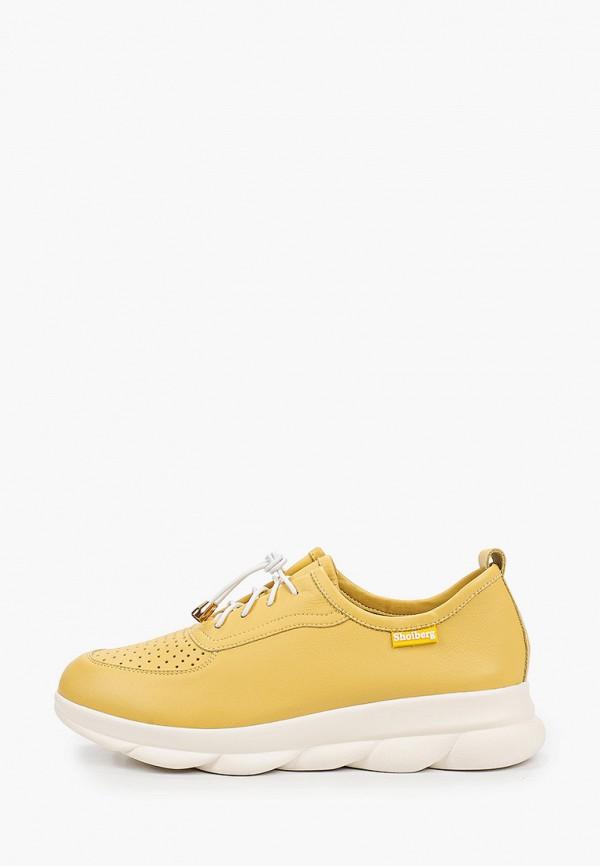 женские низкие кроссовки shoiberg, желтые