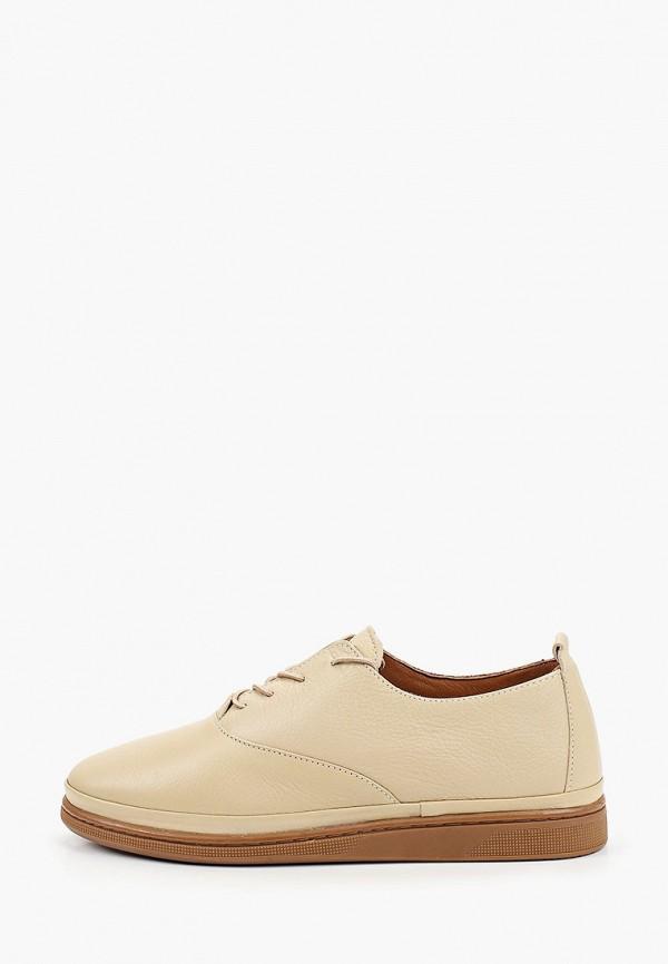 женские низкие ботинки shoiberg, бежевые