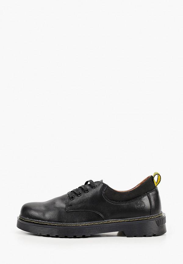 женские ботинки-оксфорды shoiberg, черные